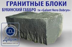 To buy the granite block. The price on Bukinsky a