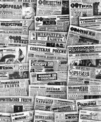 Newsprint (Kondopoga)