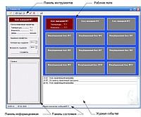 Программа управления «Инкубатор»