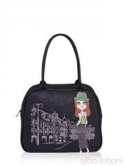 Bag 161241 black