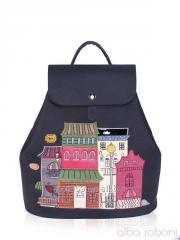 Backpack 161310 black