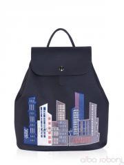 Рюкзак 161311 черный