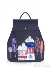Рюкзак 161312 черный