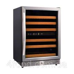 The refrigerator for Sybo MH-54DZ wine
