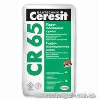 Waterproofing mix of 25 kg Ceresit CR-65
