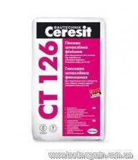 Hard putty of plaster finishing 25 kg Ceresit