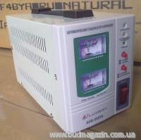 Voltage stabilizer to Luxeon AVR-500VA coppers