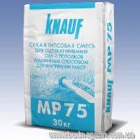 Plaster machine Knauf MR-75 30 plaster of kg