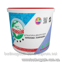Anserglob plaster decorative acrylic lamb