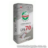 Coupler cement LFS-70 Anserglob