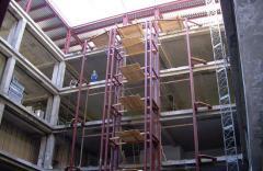 Металлоизделия строительного назначения.Сборные