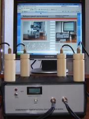 Four-channel measuring instrument of temperature