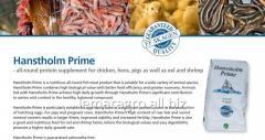 Рыбная мука, протеин 72% (Дания)