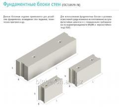 Base blocks of walls