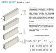 Beams, crossbars reinforced concrete