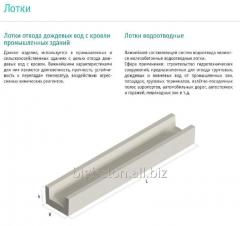 Trays are drainage reinforced concrete
