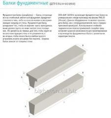 Base beam (randbalka)