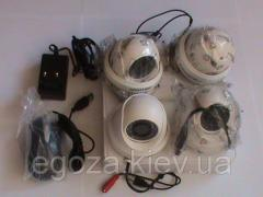 Set of system of video surveillance of 4 internal