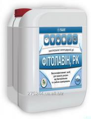 Фитолавин - биопрепаратоказывающий фунгицидное и бактерицидное действие