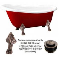 Red with white a bathtub of a retro of Atlantis