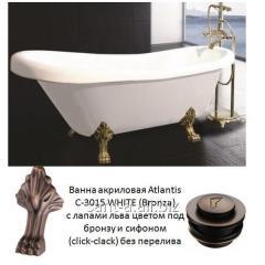 Decorative bathtub of Atlantis C-3015 white bronze