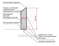 Бордюр защитный ПолиТон БРУ 50 П