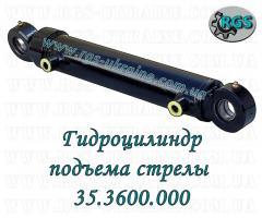 Гидроцилиндр стрелы 35.3600.000 ЭОВ-4421