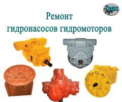 Repair of hydraulic pumps, hydromotors.