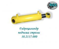 Hydraulic cylinder of raising of an arrow