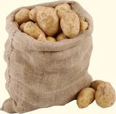 Potatoes fodder (Chernihiv), fodder grades of