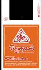 Пакет почтовый полиэтиленовый, Украина