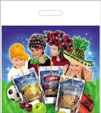 Разноцветные пакеты подарочные