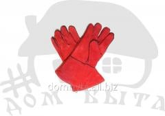 Gaiters gloves lined red