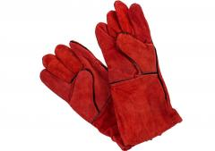 Gaiters gloves are red long
