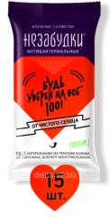 Wet towel wipes Antibacterial TM of the