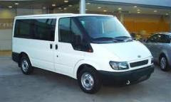 Box of speeds for forda-transit, 5 St-yu