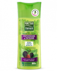Clever shampoo No. 3 Strengthening and food for