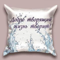 The design Good throw pillow creating, an art.