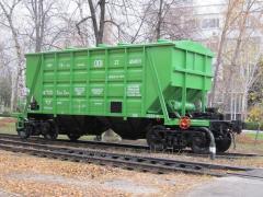 The car hopper for cement transportation model