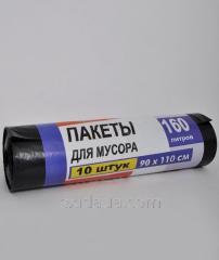 Мусорные пакеты 900х1150 мм 40 мкм 160л (крепкие)