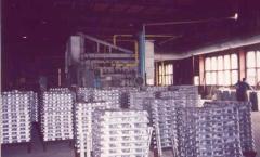 Aluminum alloys of AV-87 (GOST 295-98)