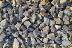Материалы каменные природные строительные