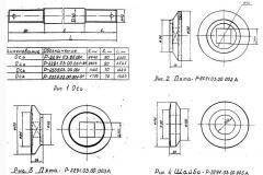 Componentes, piezas de repuesto y accesorios para