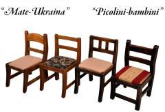 Стулья и столы детские