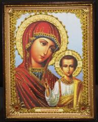 The icon of the Kazan Mother of God wedding,