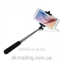 Monopod for a selfie Z - 300