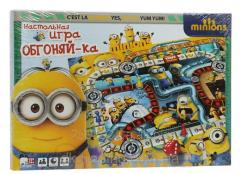 Board game of Minions of Obgonyayk