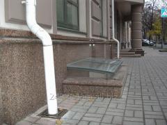 Płyty chodnikowe z granitu