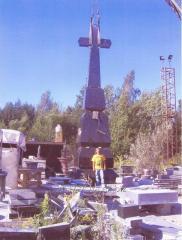 Cross granite Monastery of B0