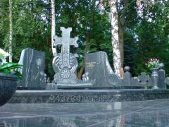 Cross granite 8B1
